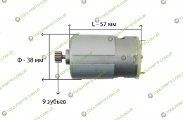 Двигатель аккумуляторного шуруповерта  12 В (9 зубьев)