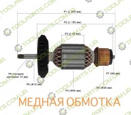 Якорь на болгарку Stark AG 2100