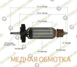Якір на болгарку Metabo 125