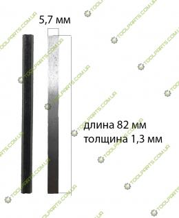 Ножи для рубанка  узкие 82 мм Универсальные
