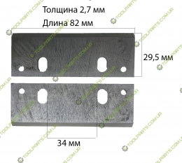 Ножі для рубанка 82мм (широкі)