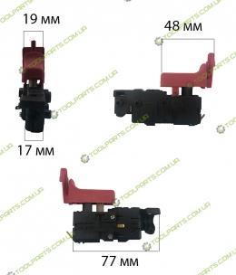 Кнопка перфоратора Bosch 2-26 (Универсальная)