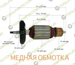 Якорь на болгарку DWT WS22-230T/24-230T