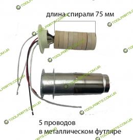 Нагрівальний елемент на фен DWT