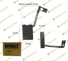 Угольная щетка DeWalt 6,3x16