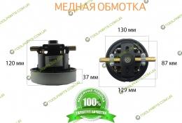 Двигатель на пылесос ФИЛИПС (УНИВЕРСАЛЬНЫЙ)