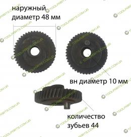 Зубчасте колесо (шестерня) на лобзик (48х10х44z)