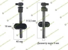 Шток на лобзик в сборе 113,5 мм (Универсальный)