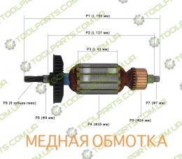 Якір на перфоратор Витязь ПЕ -1400