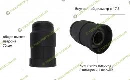 патрон на перфоратор Forte PLRH 24-8R