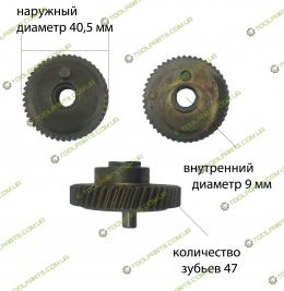 Зубчасте колесо (шестерня) на лобзик 40,5x9x47z
