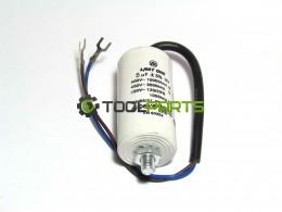 Пусковой конденсатор 5 мкф 450V