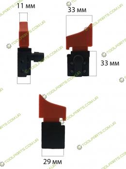 Кнопка болгарки 230 (2 тип)