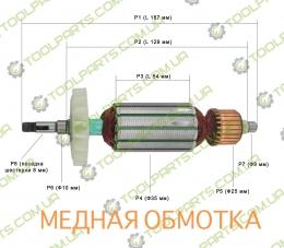 Якір на болгарку Старт СШМ-1100