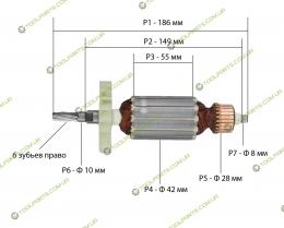 Якір на торцювальні пилку Зеніт ЗТП-255/210