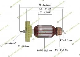 Якорь на ленточную шлифмашину ИжМаш Industrialline SL-1350