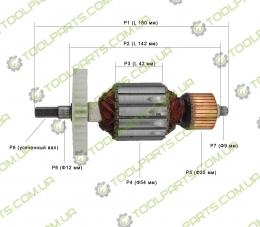 Якір на ланцюгову пилу Електромаш ПЦ-2300