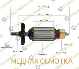 Якір на болгарку CRAFT-TEC PXAG-217