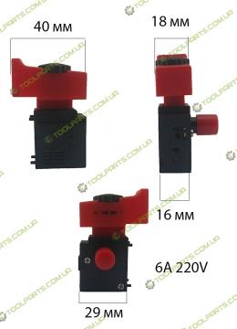 Кнопка болгарки DWT 125 VS