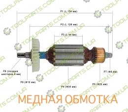 Якорь на болгарку DWT WS-115 SL (154x35)