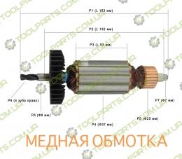 Якір на перфоратор Vorskla ПМЗ 920-26