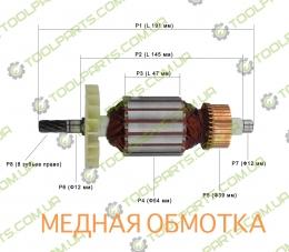 Якорь на дисковую пилу Titan ПЦП 20-200