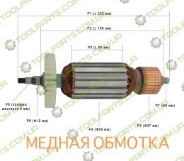 Якорь на болгарку DWT WS-180-DL/230-DL