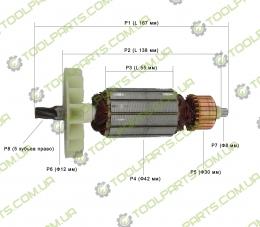 Якір на перфоратор DEXTONE DXRH-1100