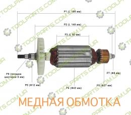 Якір на болгарку Dwt 180 (185x43)