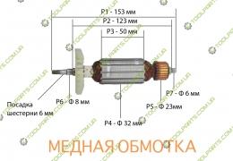 Якорь на болгарку Hitachi 125 (G12SR3)