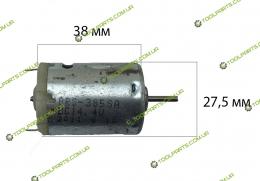 Мотор (Двигатель) на строительный фен голый