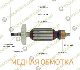 Якорь на болгарку DWT WS08-125
