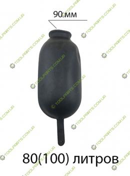 мембрана для гідроакумулятора 80-100л (Універсальна)