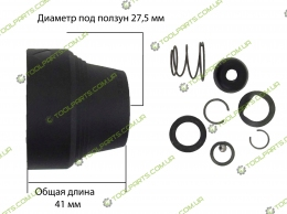 Ремкомплект патрона перфоратора Гранит ПП-1100