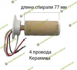 Нагревательный элемент (спираль) на фен керамика 4 провода
