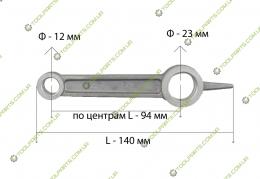 шатун для компрессора 12x23x140