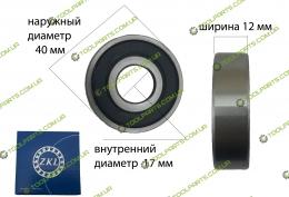 Подшипник шариковый 6203 (ZKL)