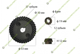 Шестерня болгарки Einhell 125 (Универсальная)