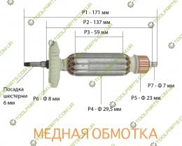 Якорь на болгарку Зенит ЗУШ-125/870