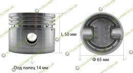 Поршень для компрессора Ф 65 мм