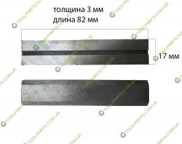 Ножи для рубанка Интерскол 82 мм