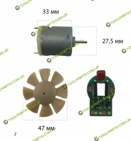 Мотор фена (1 тип Ferm)