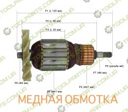 Якорь на  шлифмашину STURM BS8580, ЭНЕРГОМАШ ЛШМ-85800
