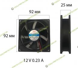 Вентилятор (Кулер) для сварочного аппарата 12V (92x92)