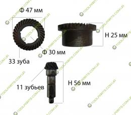 Коническая пара бочкового перфоратора Craft 1150 Вт.