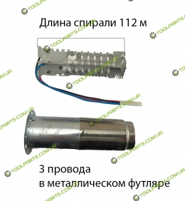 Нагревательный элемент (спираль) на фен 3 провода