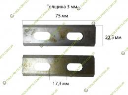 Ножи рубанка Rebir (75мм)