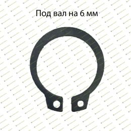 Стопорное кольцо наружное Ф6