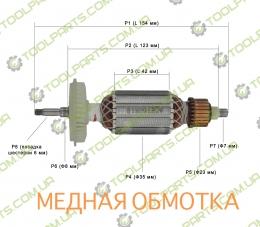 Якорь на болгарку ДНИПРО-М МШК-800