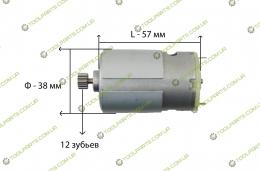 Двигатель аккумуляторного шуруповерта  18 В (12 зубьев)